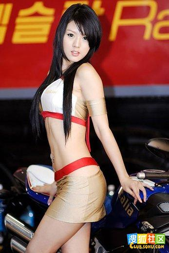 chica oriental sexi 2